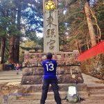 Un gaji au Japon ou les aventures d'Aala au pays du soleil levant
