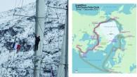 Tara, c'est le nom d'un bateau conçu pour l'aventure, la science et les grands froids. L'expédition menée en 2013, Tara Oceans Polar Circle, est un projet extraordinaire : 25 000 […]