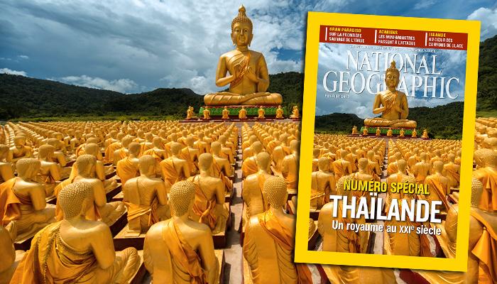 thailande-site-slider[1]