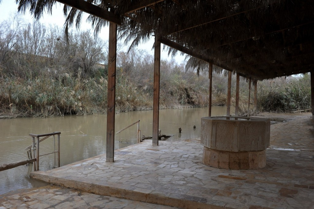 Baptism facilities at the river Jordan