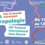 38e édition du Festival International du film anthropologique Jean Rouch du 15 nov au 10 déc 2019